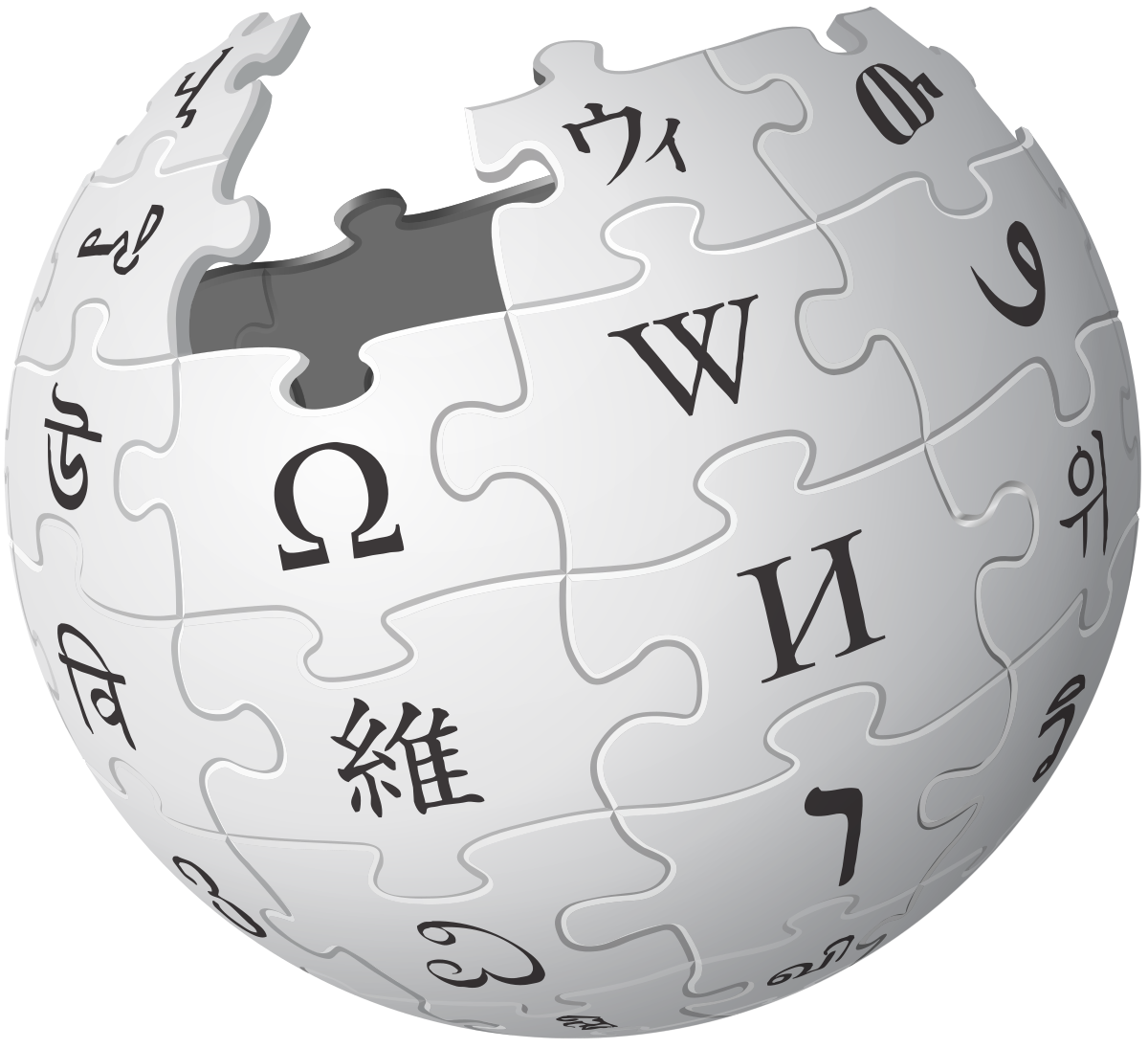 Wikipedia transparent puzzle. Logo