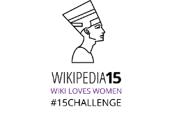 Wikipedia transparent white. Welcome wiki loves women