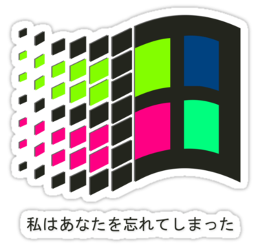Windows 98 icons png. Vaporwave free and backgrounds