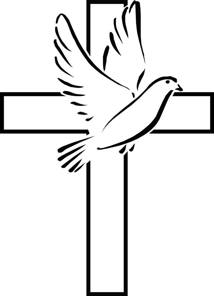 Cross clipart church. Holy spirit dove clip