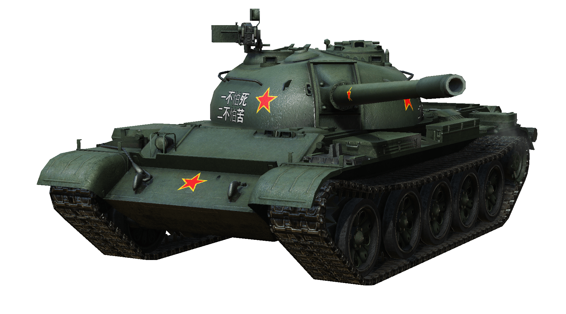 World of tanks png. Chinese tank transparent stickpng