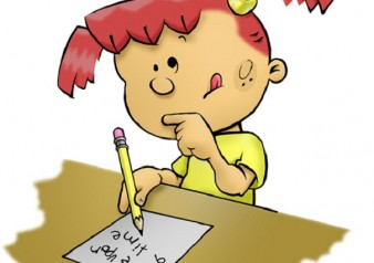 Write clipart jot. Topics list brainstorming ideas