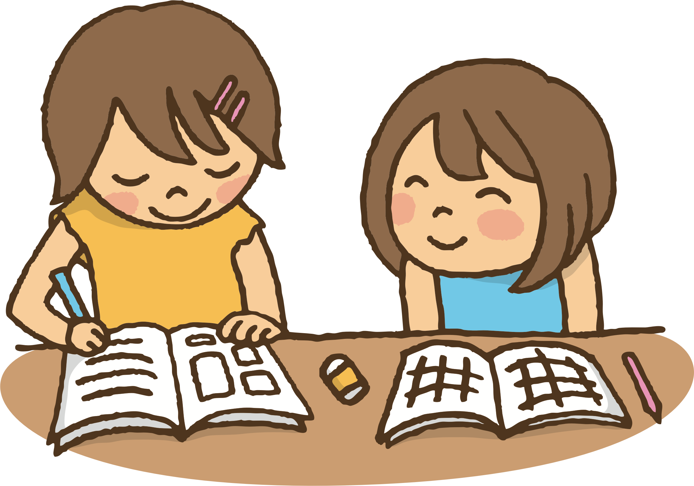 Write clipart study. Studying together big image