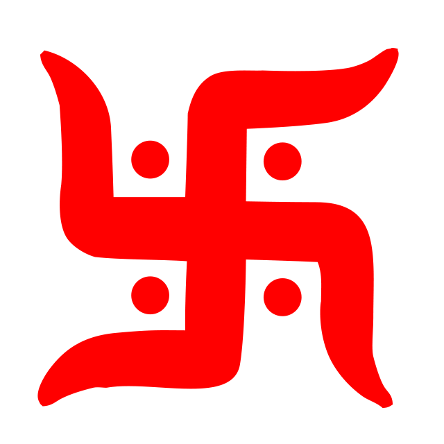 Swastika png. This is free red
