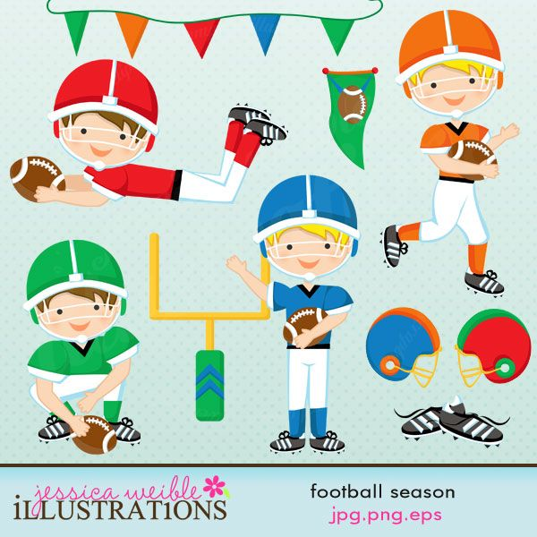 Yard clipart football tailgate. Best cliparts parties