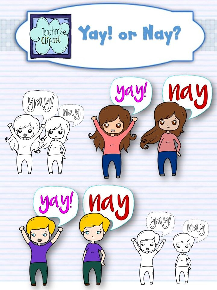 Yay clipart hapy. Free or nay freebie