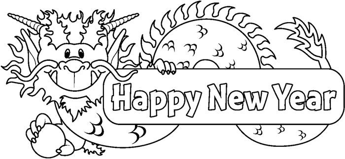 Year clipart black and white. Chinese new station exceptional