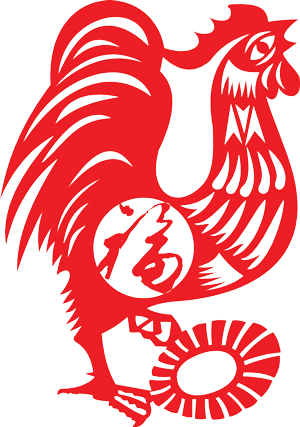 Year of the rooster png. Asset