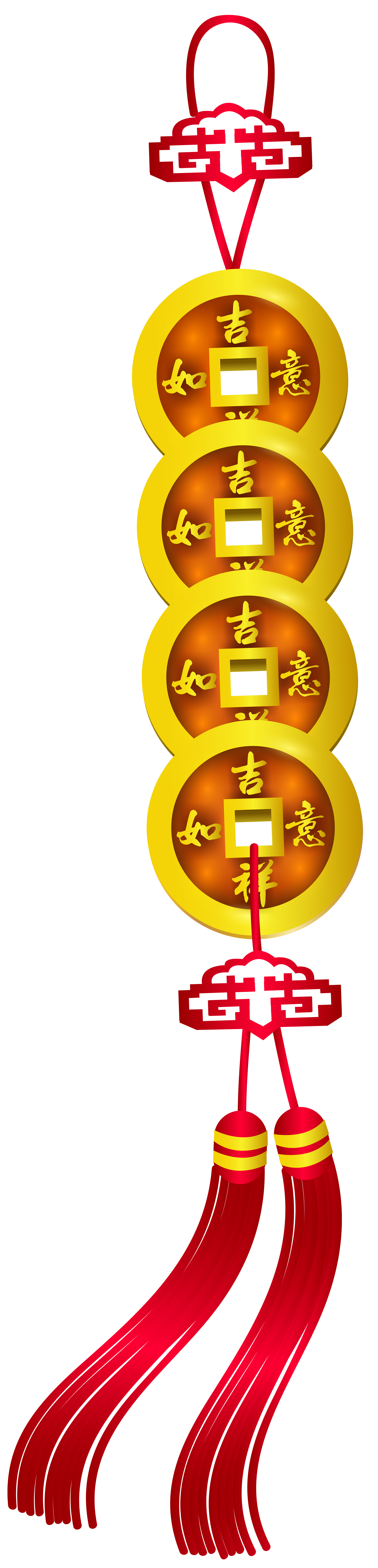 New year clip art png. Chinese decoration best web