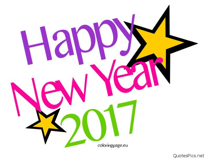 Years free clipart 2017. New year vector and