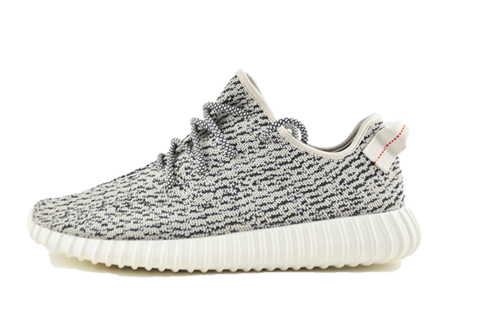 Yeezy transparent. Adidas boost turtle dove