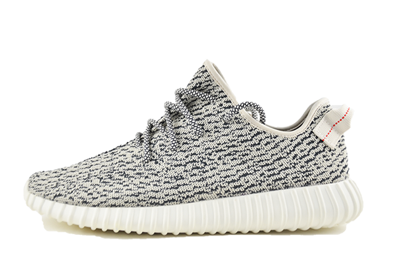yeezy 350 boost turtle dove png