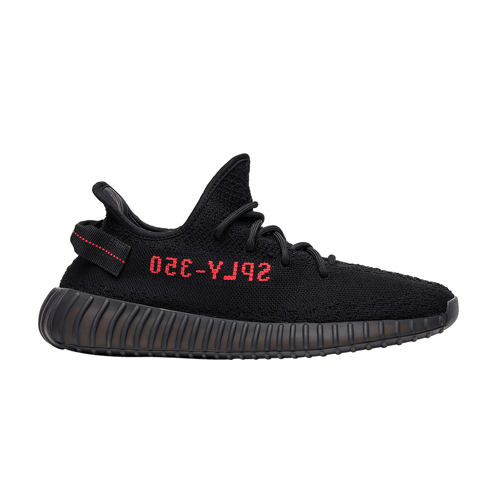 Yeezy v2 size 9 png. Boost v bred adidas
