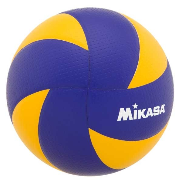 Yellow clipart volleyball. Ball at getdrawings com