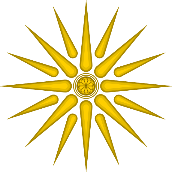 Yellow sunburst png. Vergina sun wikipedia