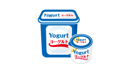 Yogurt clipart liquid container. Carry on restrictions kansai