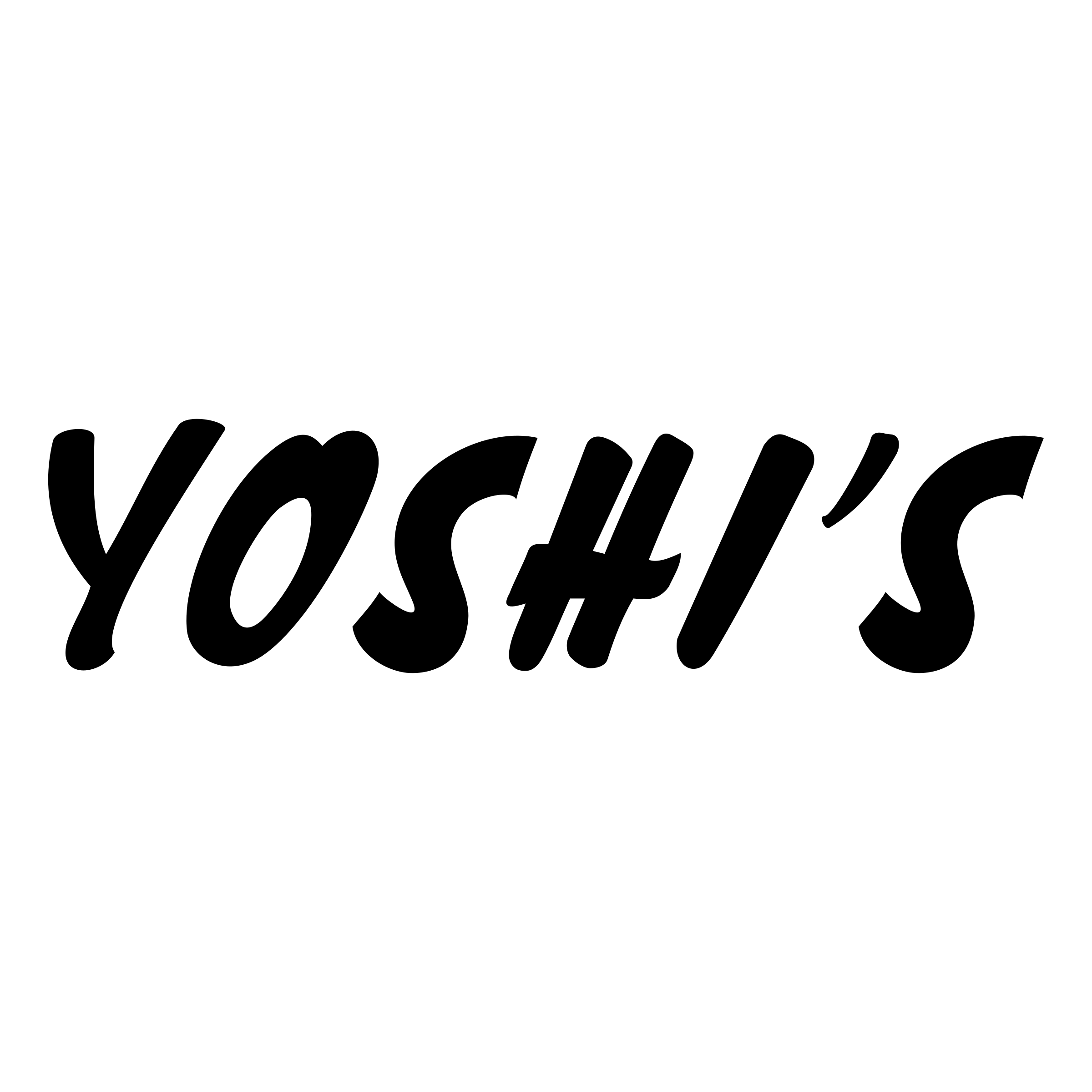 Yoshi vector black and white. S logo png transparent