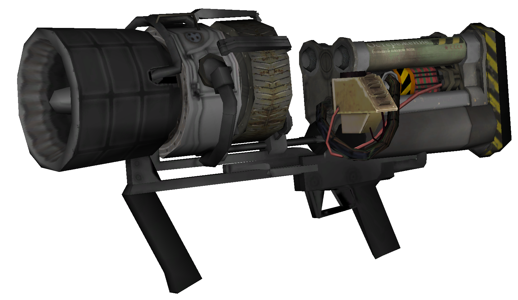 Zeus cannon png. Thundergun call of duty
