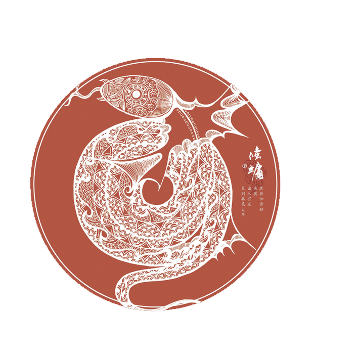 Zodiac drawing snake. Chinese earthly branches rat